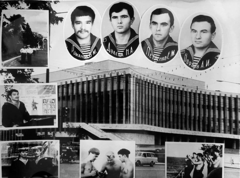 Альбом 1-й роты выпуска 1973 г. лист 21