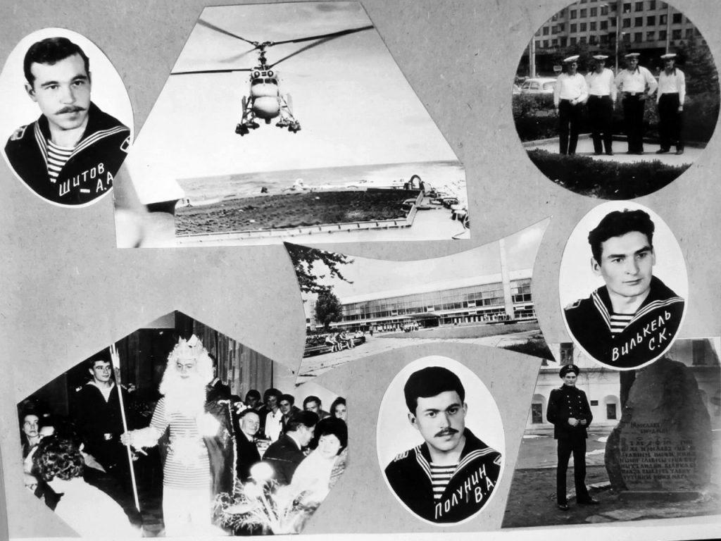 Альбом 2-й роты выпуска 1973 г. лист 12