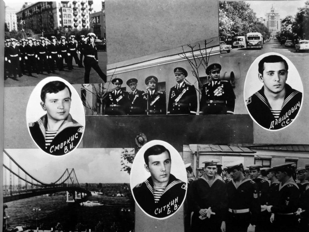 Альбом 2-й роты выпуска 1973 г. лист 15