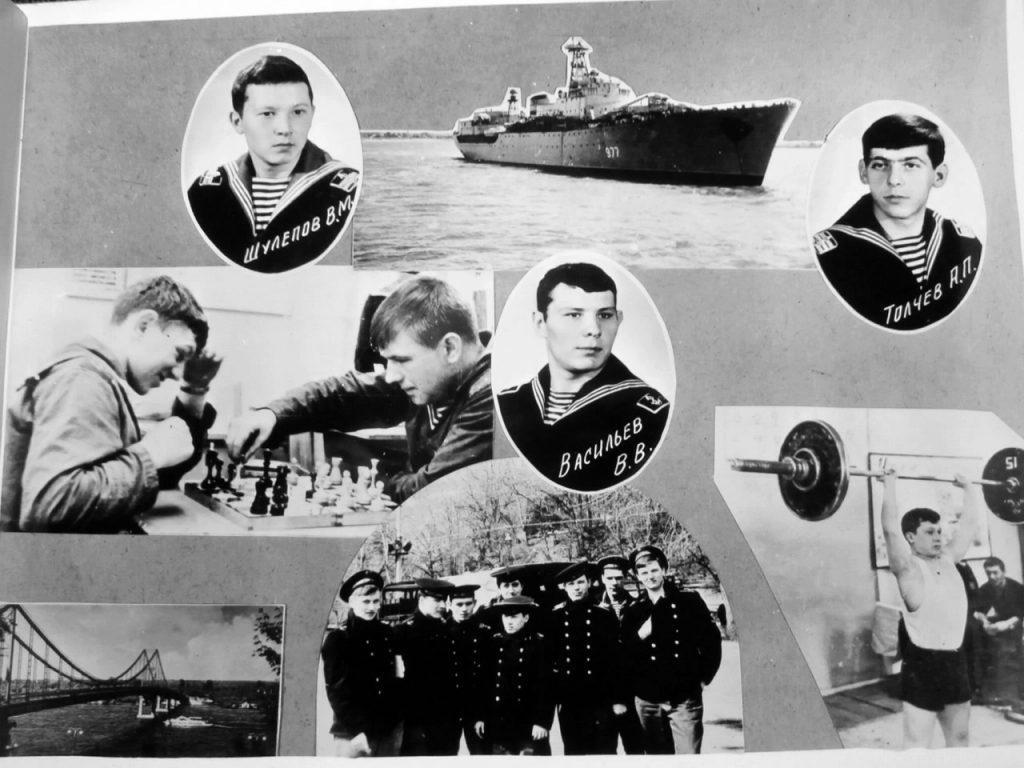 Альбом 2-й роты выпуска 1973 г. лист 16