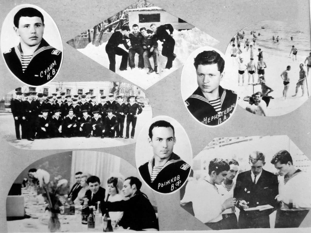 Альбом 2-й роты выпуска 1973 г. лист 17