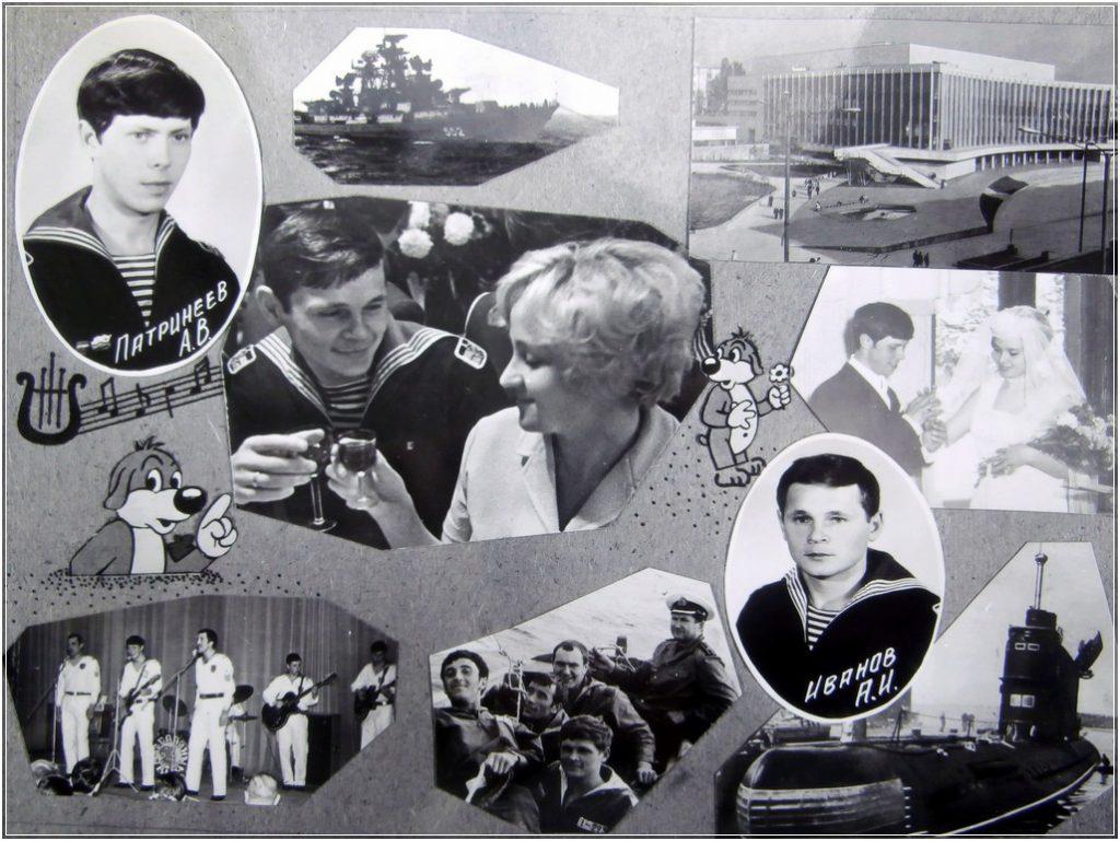 albom-3-go-klassa-2-j-roty-vypuska-1973-g-list-3