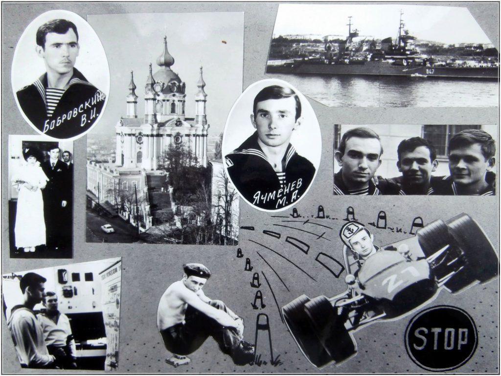 albom-3-go-klassa-2-j-roty-vypuska-1973-g-list-6