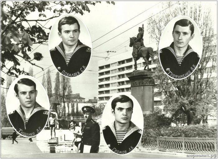 albom-2-roty-1972-g-list-12