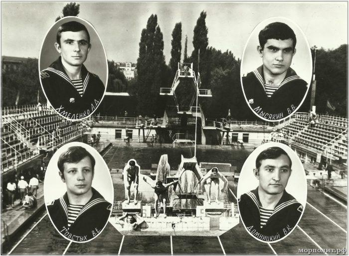 albom-2-roty-1972-g-list-13