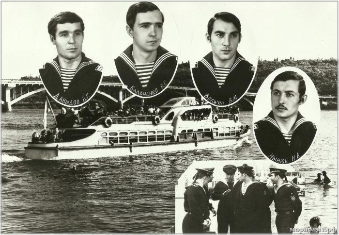 albom-2-roty-1972-g-list-18