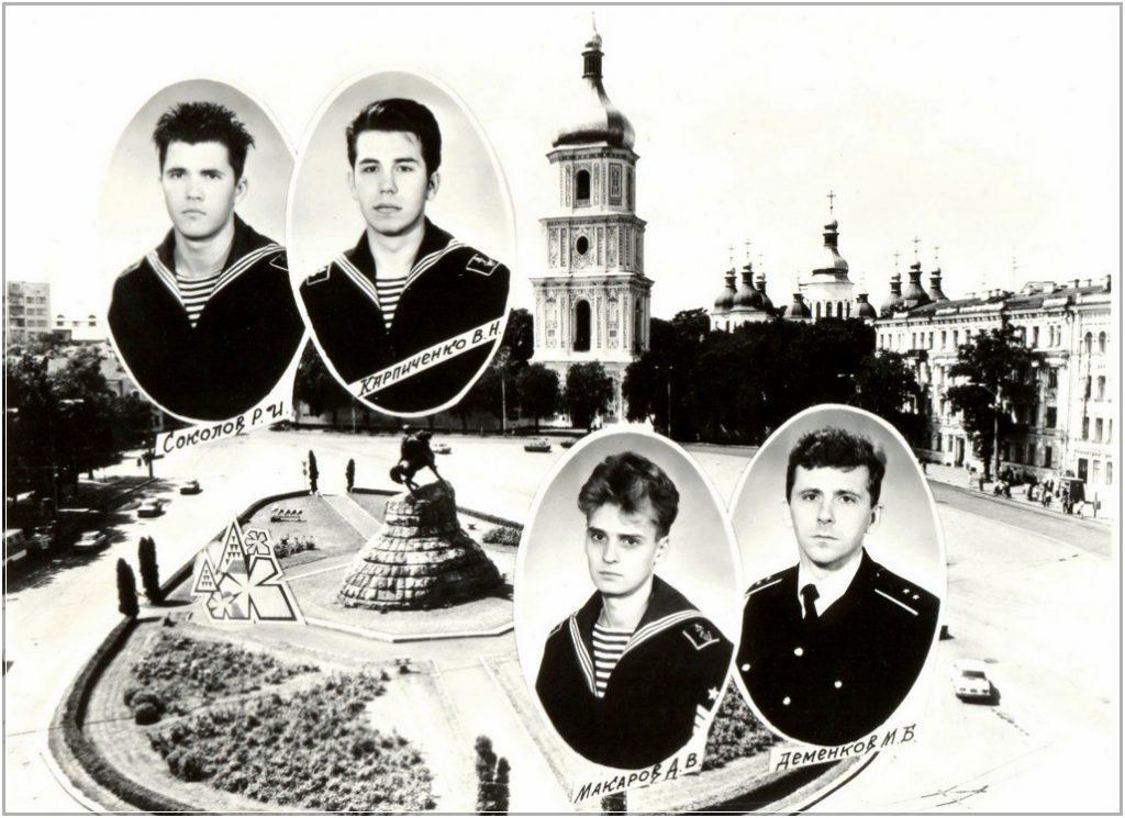 albom-vypuska-1991-21-klass-003