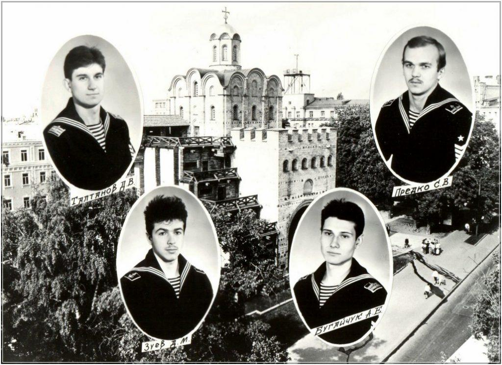 albom-vypuska-1991-21-klass-004