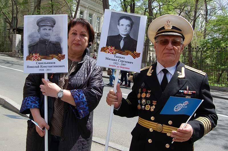 Ольга и Владимир Тыцких, 9 мая 2017 г., Владивосток.
