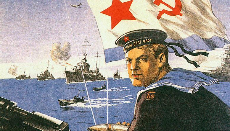 ВМФ СССР в годы Великой Отечественной войны