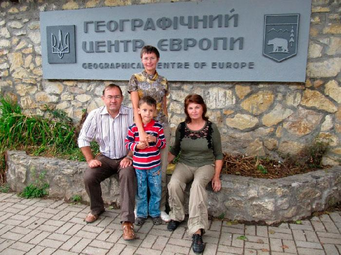 С семьёй в Закарпатье