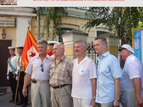 6 июля 2013 г. Киев.