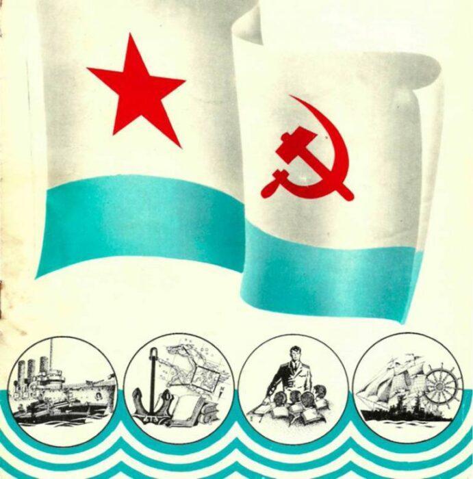 Буклет 1985 год