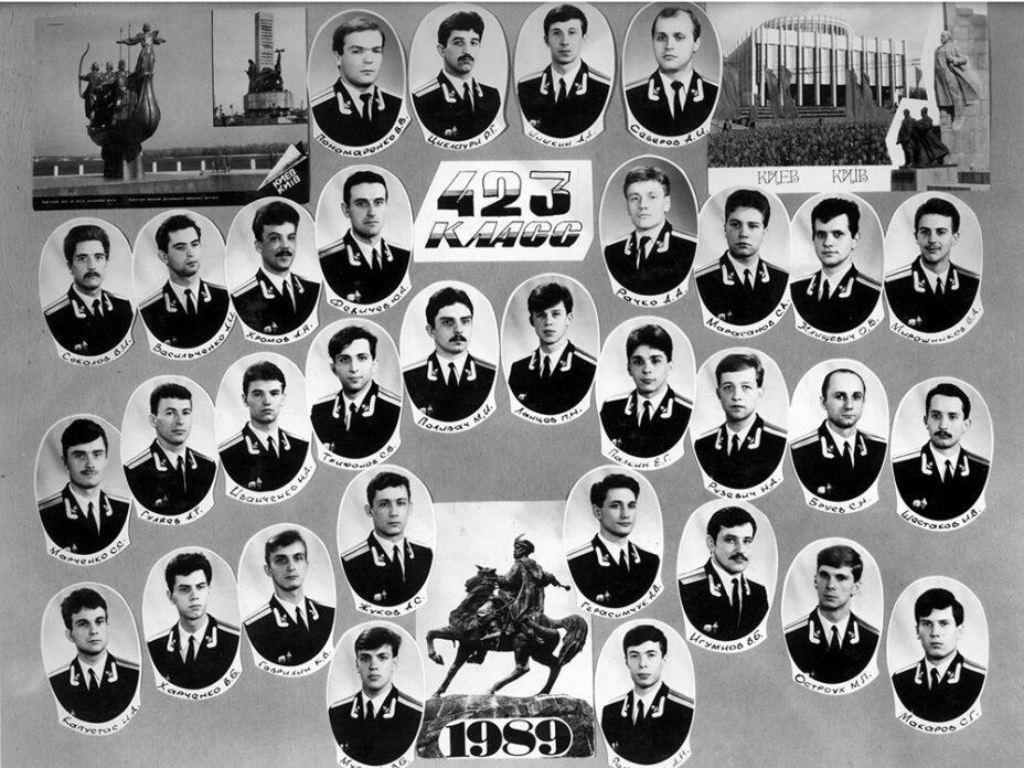 КВВМПУ 2 РОТА 1989 ГОД (423 класс)