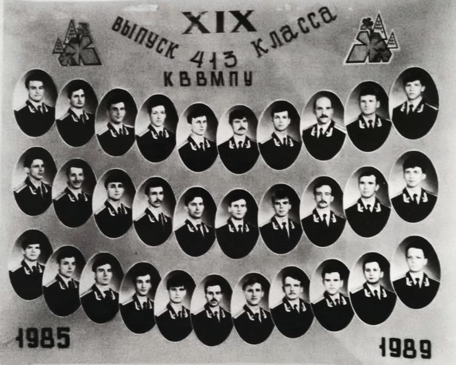 КВВМПУ 1 РОТА 1989 ГОД (413 класс)