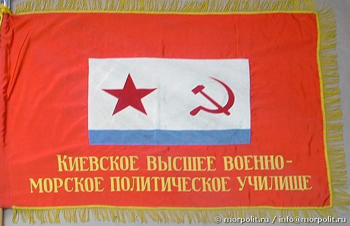 Боевое знамя училища
