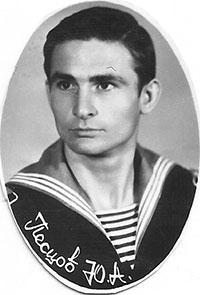 Песцов Юрий Алексеевич