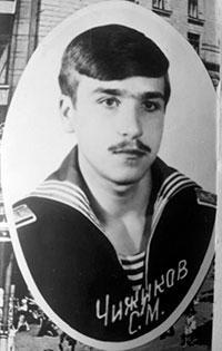 Чижиков Сергей Михайлович